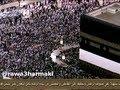 الحرم المكي يضج بالتلبية مع منظر مهيب للحجاج يوم الثلاثاء 3-12-1434 الموفق 8-10-2013