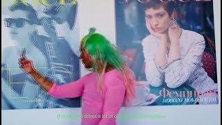 Mykki Blanco о Джоне Гальяно, детских воспоминаниях и модных табу