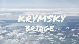 Крымский мост с воздуха. Летим над Азовским морем из Крыма в Краснодарский край. Кизилташский лиман.