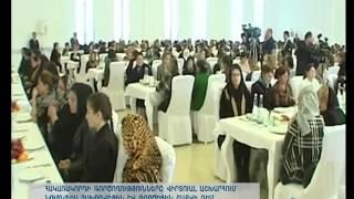 Presentation by Samvel Martirosyan: Information War
