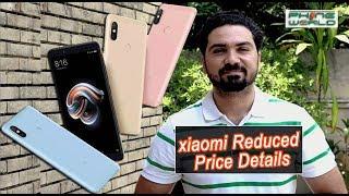 Reduced Prices of Xiaomi SmartPhones 2018
