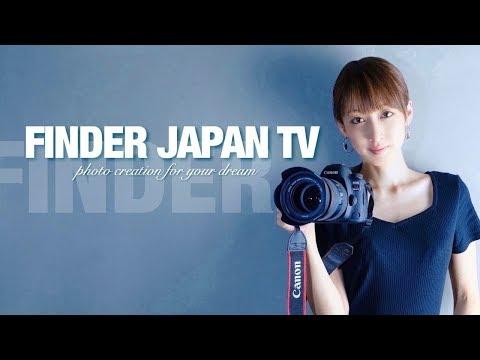 FINDER JAPAN TV #15(ゲスト:竹内渉)2019年7月1日 放送回