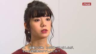 モデルや女優として活躍する一方、米津玄師のアルバム「BOOTLEG」の楽曲...