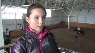 Конный спорт в Тюмени