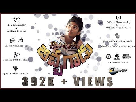 B tech Bichagadu - Latest Telugu Comedy Short Film 2016