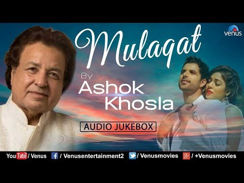 Ashok Khosla | Mulaqat | JUKEBOX | Romantic Ghazal/Geet - Love Songs