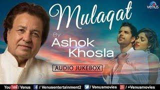Ashok Khosla | Mulaqat | JUKEBOX | Romantic Ghazal/Geet Love Songs