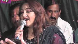 Afshan Zebi  Chakwal Program ( dhok Mekan) Part 02 (AASI JAAN)