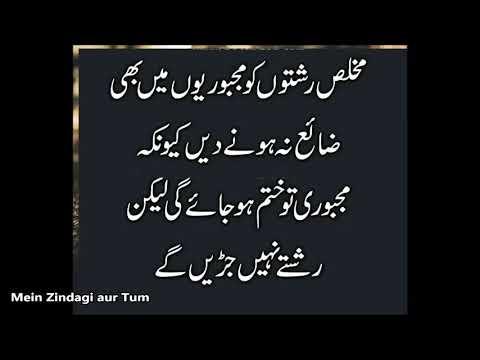 Best Collection Of Urdu Quotes On Majboori    Golden Words    Me Zindagi Aur Tum...