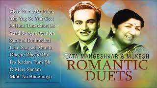 LATA MANGESHKAR & MUKESH ROMANTIC DUETS : Old Bollywood Hits   Audio Jukebox