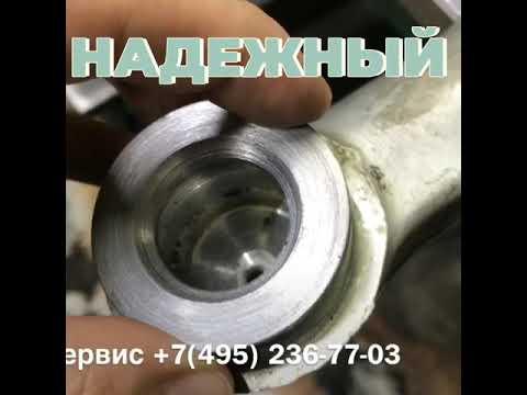 Ремонт шаровых опор, восстановление шаровых опор люкс