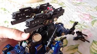 Zoids Blue Cobalt Horn - Weapons