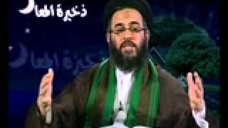 الاستاذ عادل العلوي ذخیرة المعاد رمضان اليوم 13