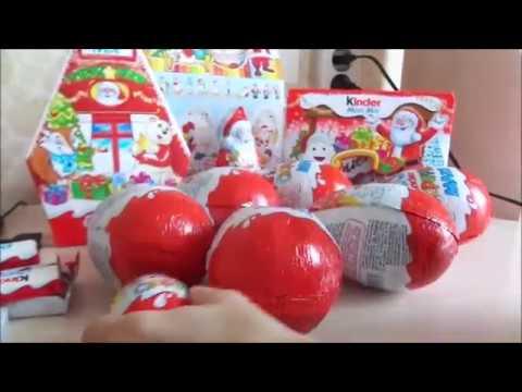 Видео: Киндер сюрприз MAXI Новогодние и Подарки 2016-2017