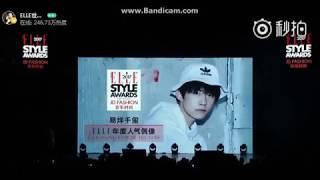 [易烊千玺] JACKSON YEE - ELLE YOUNG ICON OF THE YEAR - ELLE Style Awards 2017 in ShangHai