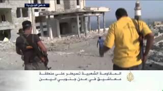 المقاومة تدخل القصر الرئاسي بعدن وتلاحق الحوثيين
