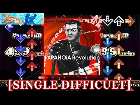 【DDR X3】 PARANOiA Revolution [SINGLE DIFFICULT] 譜面確認+クラップ