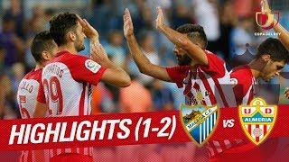 Resumen-de-Málaga-CF-vs-UD-Almería-1-2