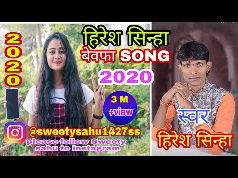 Hiresh sinha cg song 2019,Hiresh sinha bewafa song 2019,Hiresh Sinha All CG song 2019,HIRESH SINHA
