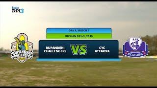 🔴 RUSLAN DPL 3 🏏 || RUPANDEHI CHALLENGERS Vs. CYC ATTARIYA || LIVE || DAY 4 MATCH 7