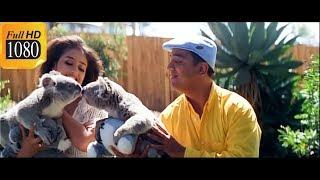 Telephone Dwanila - Bharateeyudu (1996) -  Kamal Hassan,Manisha Koirala - HD