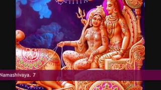 Ardhanarishwara Stotram with lyrics