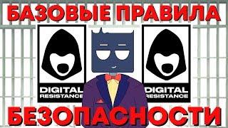 БезднаКомментов: Про Слежку в Интернете, Сбор Данных, Телеграм и новый выпуск