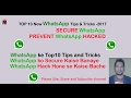 Top 10 New WhatsApp Tricks - 2017