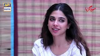 Check out what 'Sonya Hussyn' has to say about her character - Meri Guriya