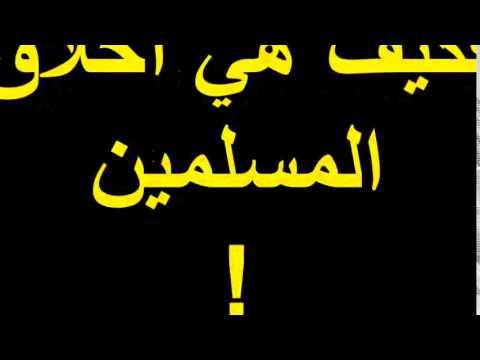 """هذه اخلاق """"الكفره"""" .. فكيف هي اخلاق """"المسلمين"""" ..!!!!!!"""