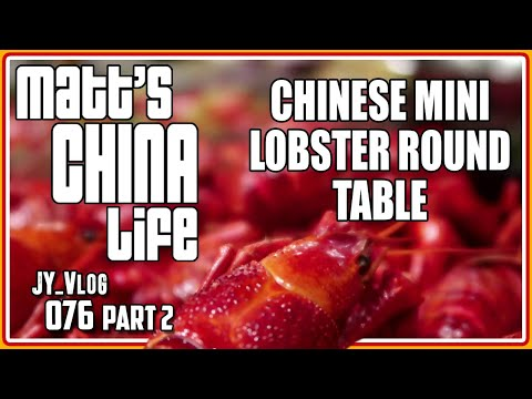 CHINESE MINI LOBSTER ROUND TABLE