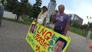 2017年10月9日 LNG清水火力発電所建設反対デモ。