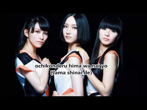 Perfume 「FAKE IT」- Romaji Lyrics (日本語の歌詞付き)
