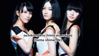 perfume fake it romaji lyrics 日本語の歌詞付き