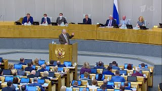 С поправкой на коронавирус стартовала осенняя сессия в Госдуме