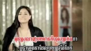 [ Sunday VCD Vol 117 ] Eva - Tich Kor Chhir Klaing (Khmer MV) 2012 {Part1}