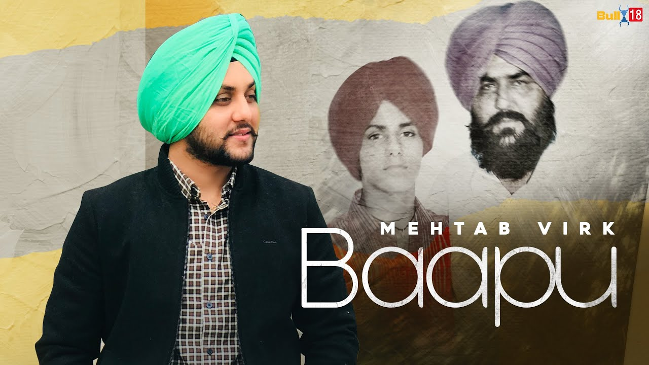 Download Baapu - Mehtab Virk | Father's Day Special | New Punjabi Song 2021