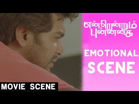 Emotional Scene - Endrendrum Punnagai - Jiiva | Trisha | Santhanam | Harris Jayaraj