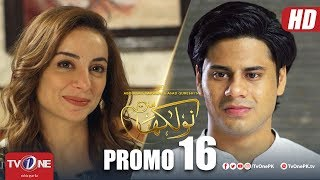 Naulakha | Episode 16 Promo | TV One Drama