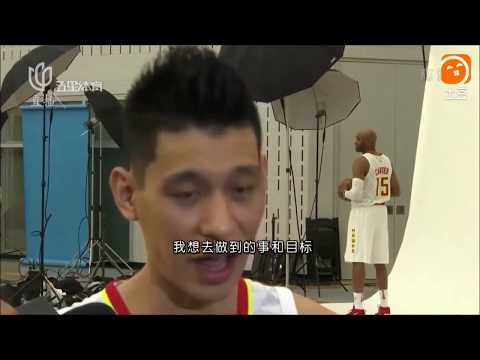 Jeremy Lin talked at media day: stay healthy, monitor the load of practices and games