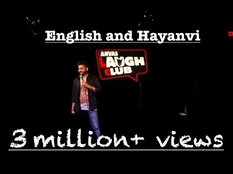 Dude That's Oxymoron - Standup Comedy By Vijay Yadav