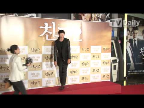"[tvdaily] 영화 '친구2' VIP 시사회_이종석,박형식,박기웅,이종현_""김우빈 응원왔어요~"""
