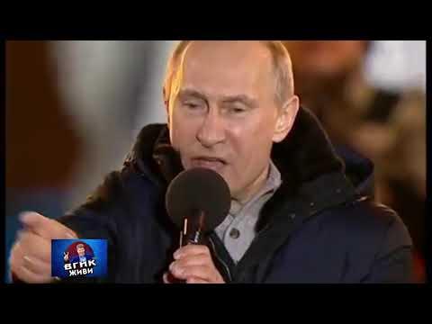 Владимир Путин: \