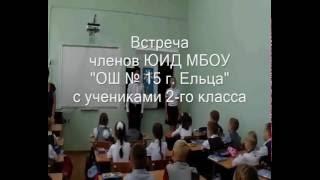 Липецкая область, город Елец(, 2016-09-12T18:30:02.000Z)