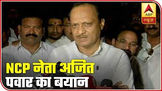 Decision Will Be Taken Collectively: Ajit Pawar, NCP | ABP News