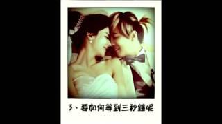 藤井美菜獻給李弘基的數字歌,最愛彩虹(松鼠)夫婦!!!!