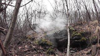 Gambar cover Centralia, Pennsylvania. Site of the underground coal fire.