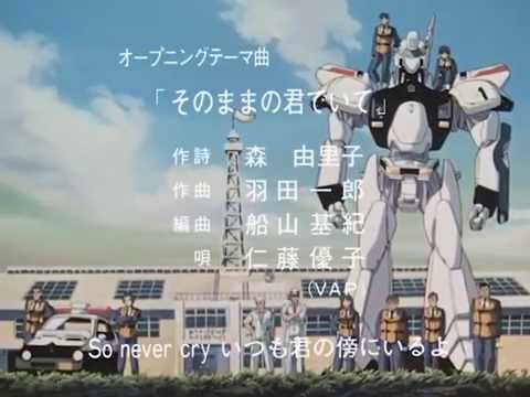 Patlabor The Mobile Police TV Series Trailer
