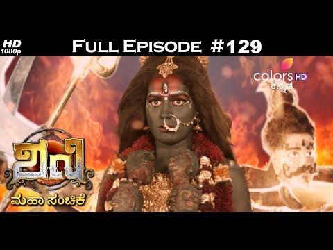 Shani (Kannada) - 19th April 2018 - ಶನಿ - Full Episode