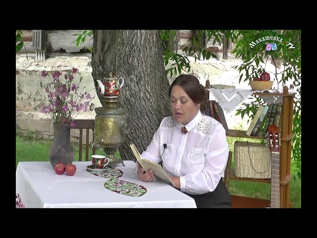 Герц Ольга читает произведение «рассказ Антоновские яблоки» (Бунин Иван Алексеевич)
